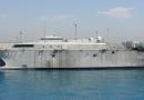HSV-2 Swift ødelagt utenfor Yemen
